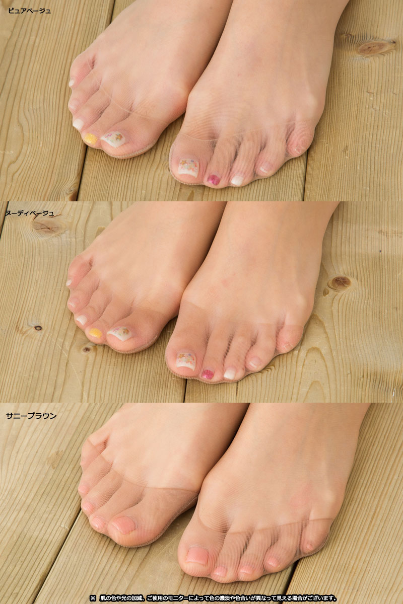 d531abc20 bisokuhanamai  Plain stockings Japan made (natural stockings ...
