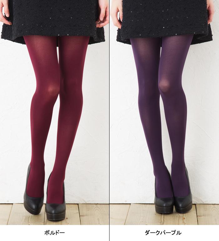 MORE 80デニール カラータイツ (全12色)(日本製 Made in Japan) シアータイツ ストッキング レディース stocking tights ladies