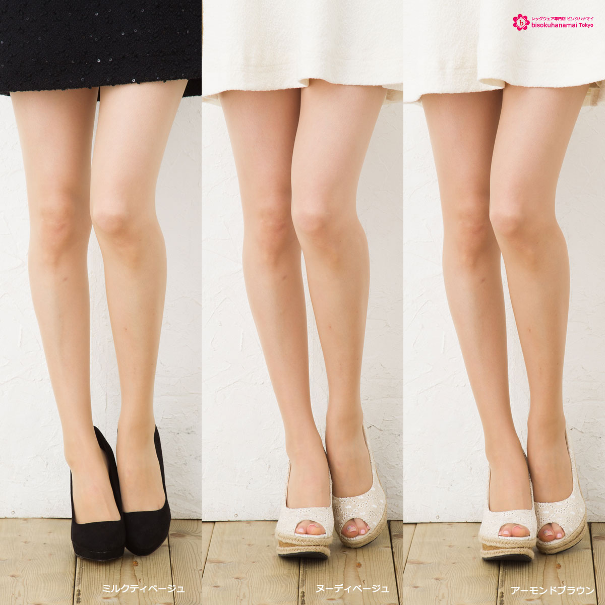 cacc1c592 bisokuhanamai  Not MORE hosiery stockings (stumbled ahead