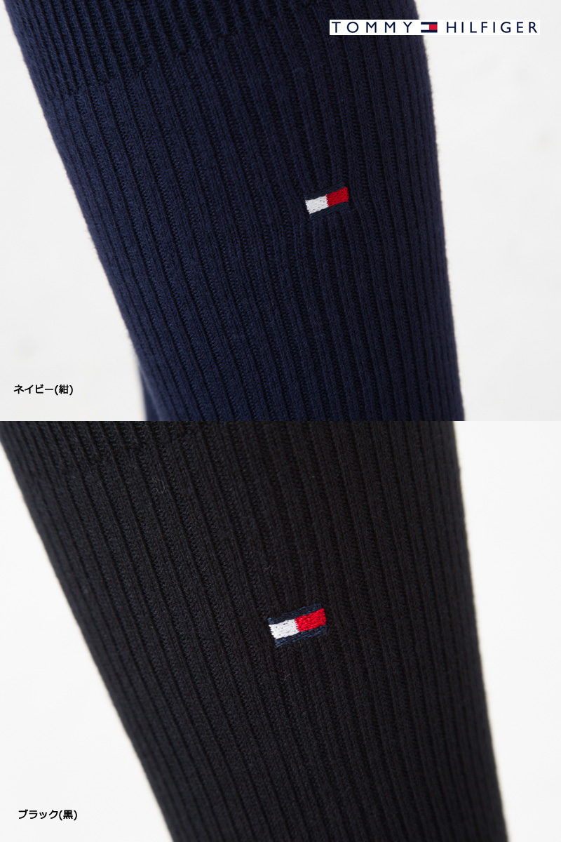 TOMMY HILFIGER school socks-length (32 cm) (black monochrome) ♪ Tommy Hilfiger tip sock socks student schoolgirl school socks one point black white ♪-ZB