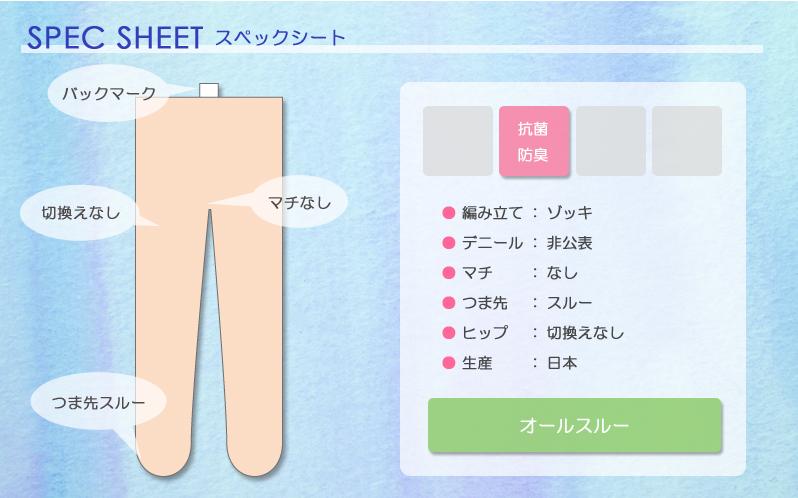ゾッキオールスルー 絲襪 (可轉換零)!,購買更多比 1050 日元選擇 ♪ 方婚禮絲襪連褲襪褲襪女士們!-z fs3gm