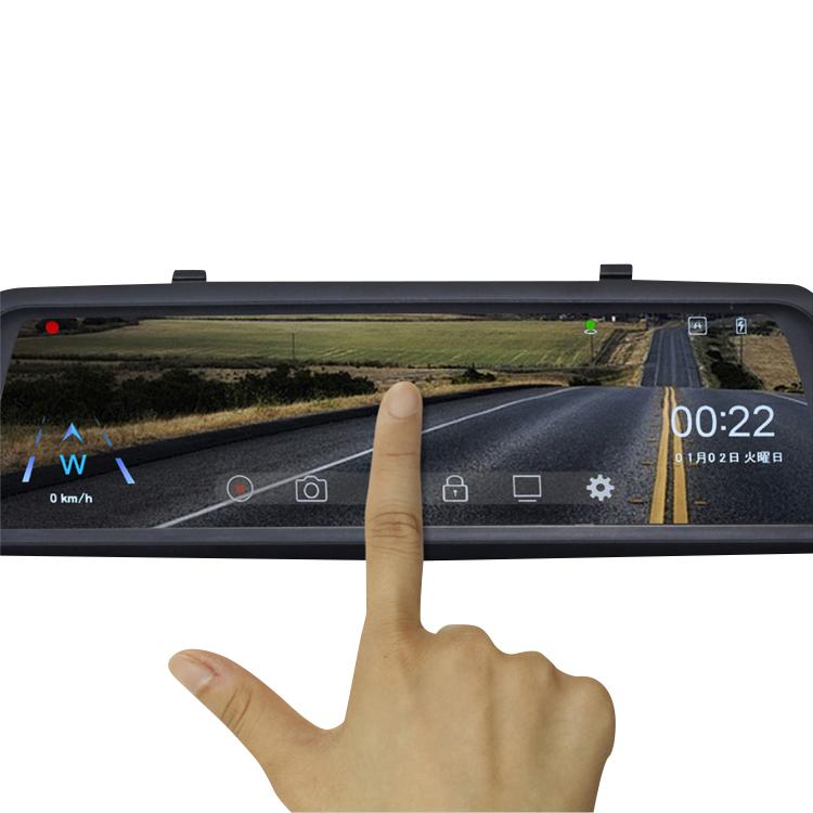 ドライブレコーダー 9.88インチ バックカメラ付き 前後同時記録 保証付き ルームミラー型 高画質 HD ハイビジョン 広角 簡単取付 ドラレコ_43210