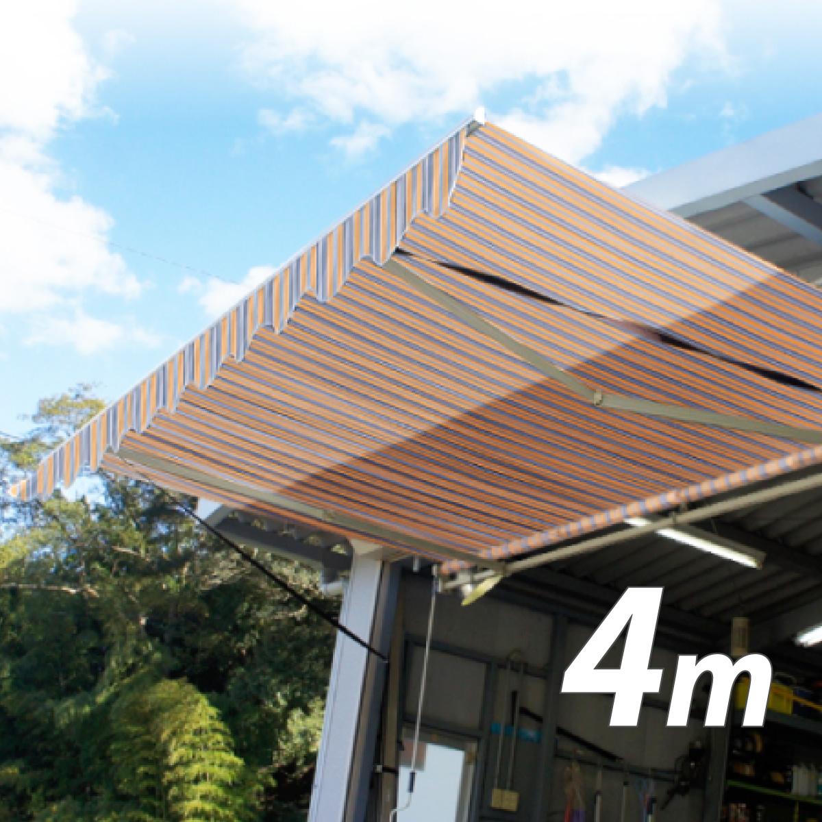 オーニングテント 幅4m×張出2.5m 黄/イエローストライプ 白フレーム 折り畳み 伸縮 巻き上げ式 日除けテント サンシェード ベランダ バルコニー カフェ オープンテラス 紫外線 UVカット 遮熱 断熱 エコ 簡単収納 □_71017
