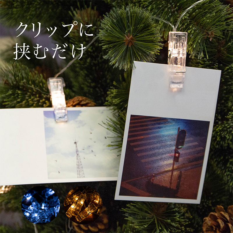 クリスマス イルミネーション ガーランド ライト LED 写真 ポストカード 吊り下げクリップ 誕生日 記念日 ハロウィン クリアランスsale!期間限定! イベント ディスプレイ かわいい 電池式 2m イルミ オーナメント 飾り付け 全品最安値に挑戦 おしゃれ クリスマスツリー 屋内用 クリップライト 10球 インテリア 北欧