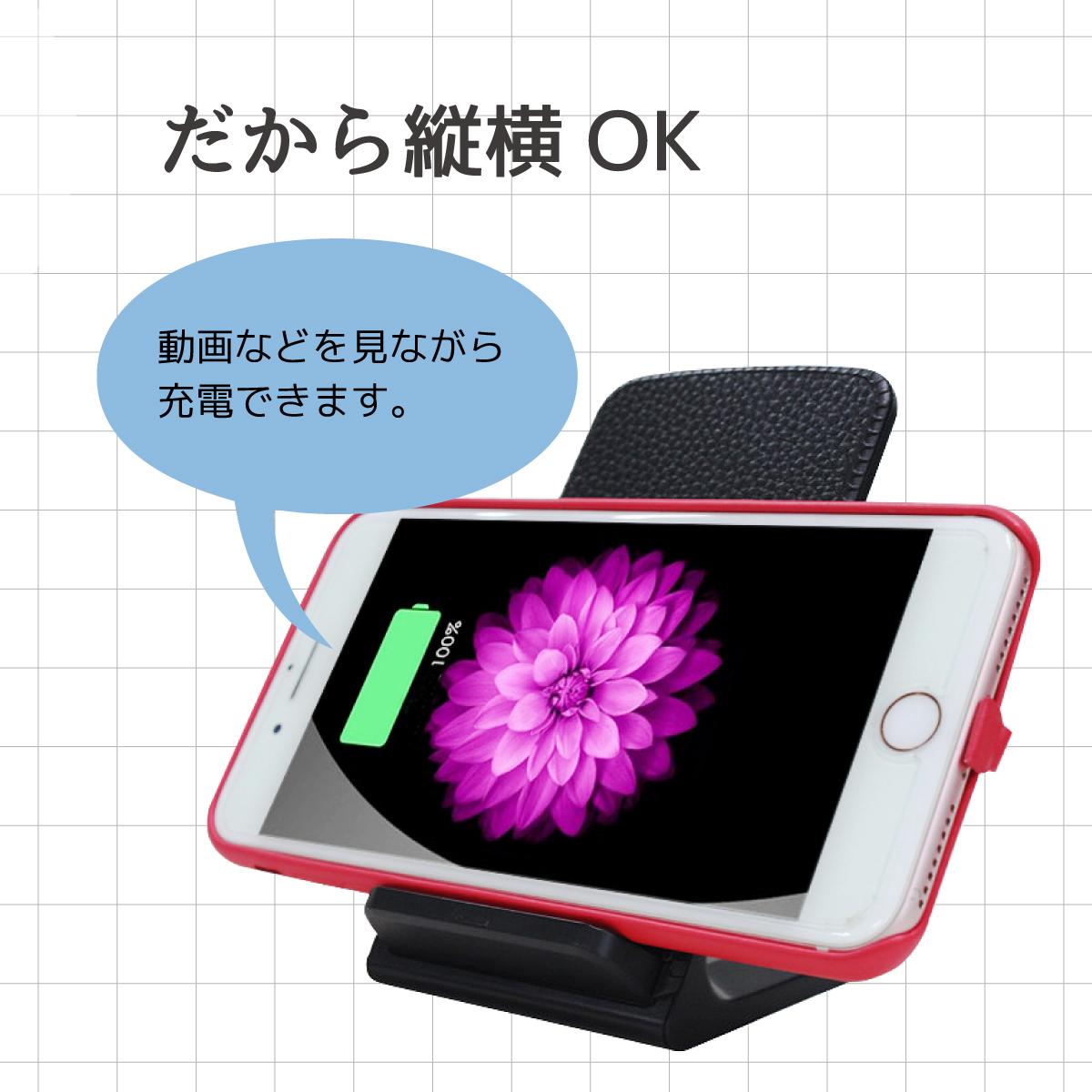 スマホ 充電器 ワイヤレス 急速 置くだけ充電 Qi スマホスタンド iPhone XS / XS Max / XR iphone8/iphone X/iphone8 plus android スマホ充電器 急速充電 縦置き 横置き ワイヤレス充電器  _84128