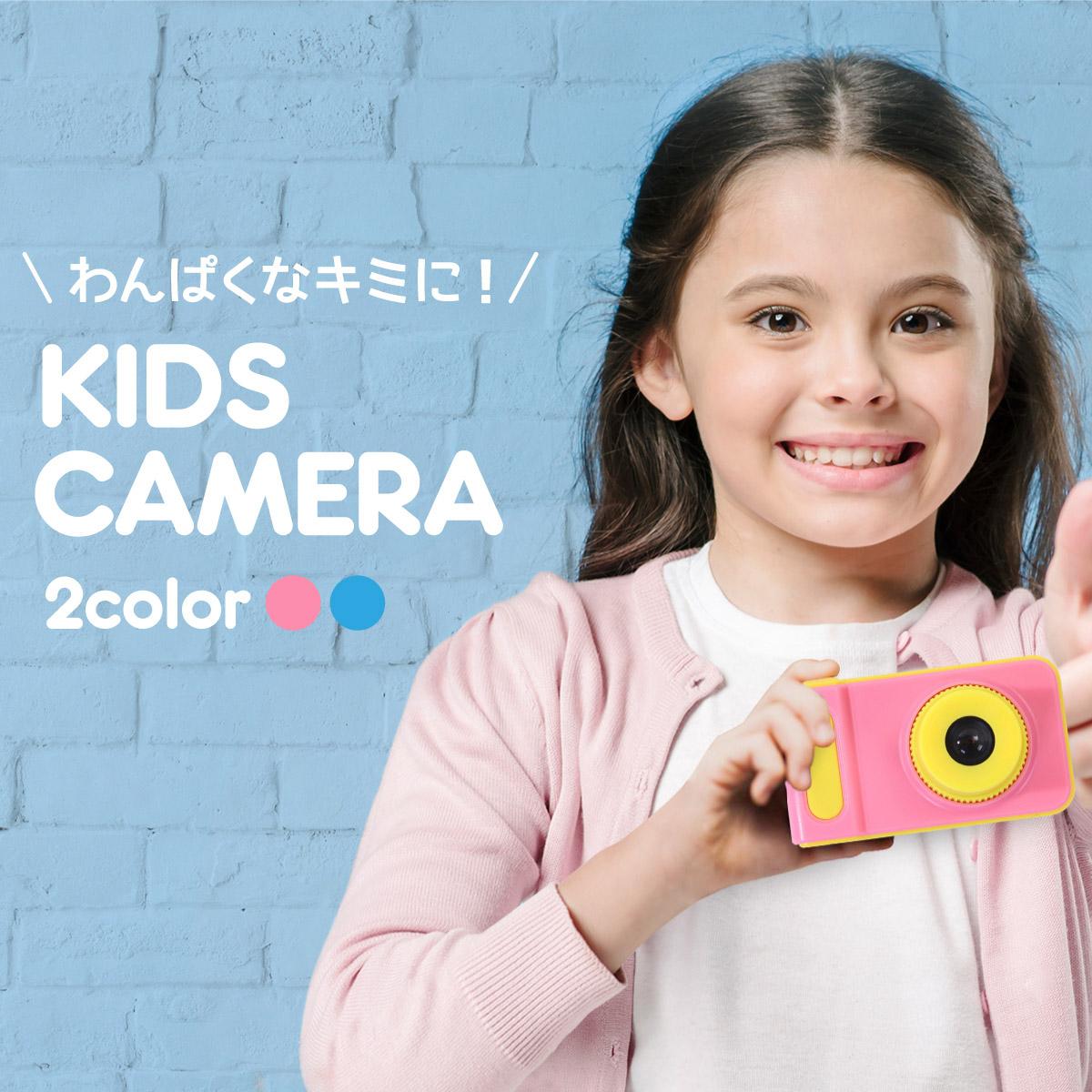 おもちゃだけど本格的 800万画素で綺麗に撮影できます ボタンを押すだけなので お子さんでもパパ ママでも操作がしやすくなっています キッズカメラ 子供用カメラ トイカメラ デジタルカメラ 800万画素 モニター付き 自撮り 男の子 ピンク 女の子 こども 耐衝撃 ゲーム ムービー ブルー 贈り物 デジカメ ストラップ 動画 マイクロSD ラッピング無料