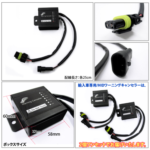 Warning light cancellation two BMW Benz Audi A4 A6 Volkswagen VW Golf  imported car imported car headlight coupler @a031 running out of HID  warning