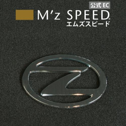 【エムズスピード M'z SPEED】EXCLUSIVE ZEUS EMBLEM Z-MARK 140*96mm