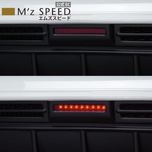 mzspeed メルセデスベンツ CLA Coupe C117 売れ筋 CLA180 外装パーツ カスタム カーパーツ 車用品 エアロパーツ aeroparts bodykit G CLA-Class Benz KIT M'z 2020A/W新作送料無料 ドレスアップ エムズスピード プルシアンブルー LEDバックフォグランプ SPEED リレーハーネス付属 Mercedes