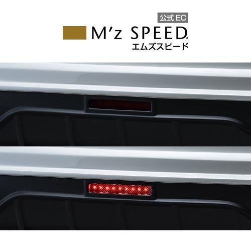 【エムズスピード M'z SPEED】[MERCEDES-BENZ]プルシアンブルー LEDバックフォグランプ(F) KIT リレーハーネス付属