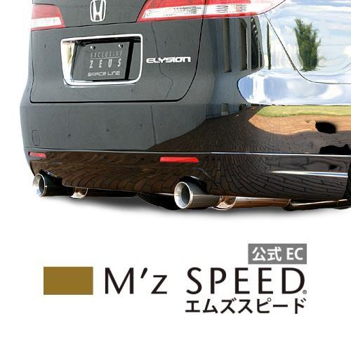 【エムズスピード M'z SPEED】[ELYSION]グレースライン リアアンダースポイラー 未塗装品