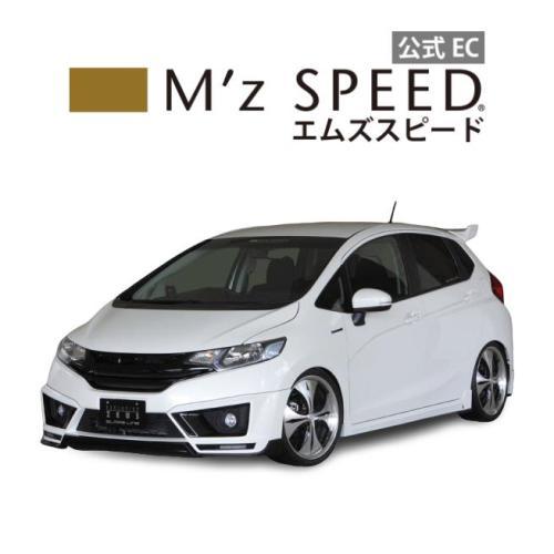 【エムズスピード M'z SPEED】[FIT]グラマラスライン フロント・サイド・リア・LEDデイライトセット 未塗装品