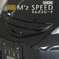 【エムズスピード M'z SPEED】[FIT]スマートライン フロントグリル    NH731P塗装済み品