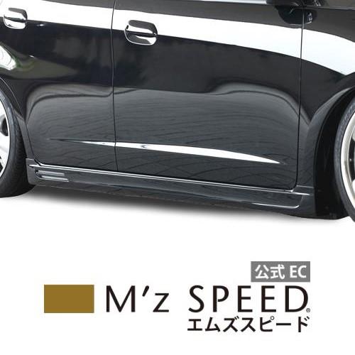 【エムズスピード M'z SPEED】[HONDA FIT]スマートライン サイドステップ NH731P塗装済品