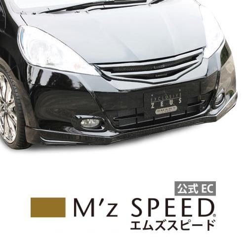 【エムズスピード M'z SPEED】[FIT]スマートライン フロントハーフスポイラー   未塗装品