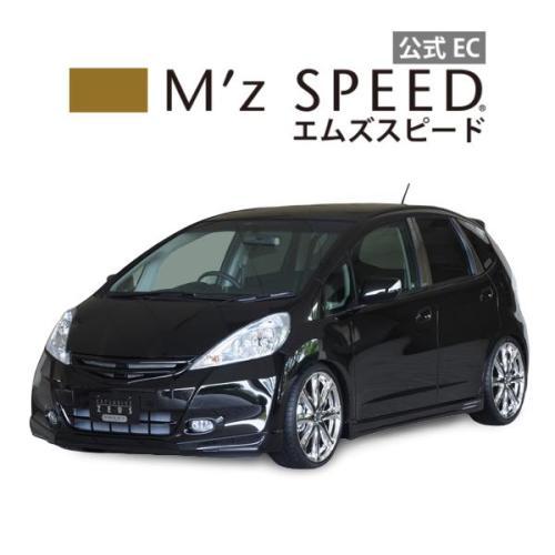 【エムズスピード M'z SPEED】[FIT]スマートライン フロント・サイド・リア 未塗装品