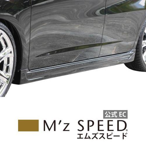 【エムズスピード M'z SPEED】[FIT]スマートライン サイドステップ     未塗装品