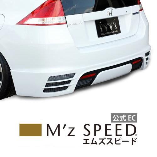 【エムズスピード M'z SPEED】[INSIGHT]グラマラスライン リアアンダースポイラー 未塗装品
