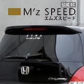 【エムズスピード M'z SPEED】[ODYSSEY]エグゼライン リアウイング 未塗装品