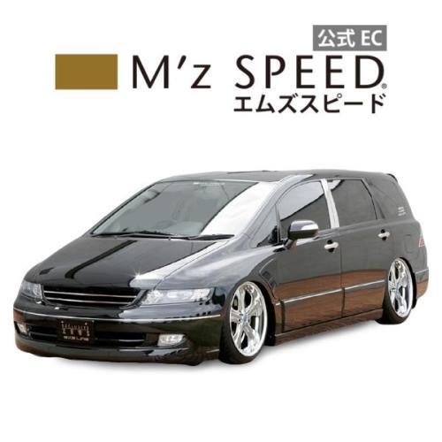 【エムズスピード M'z SPEED】[ODYSSEY]エグゼライン フロント・サイド&パネル・リアセット 未塗装品