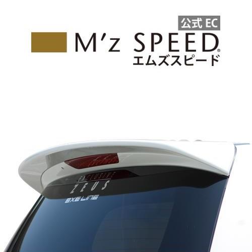 【エムズスピード M'z SPEED】[HONDA ODYSSEY]エグゼライン リアウイング NH624P塗装済品
