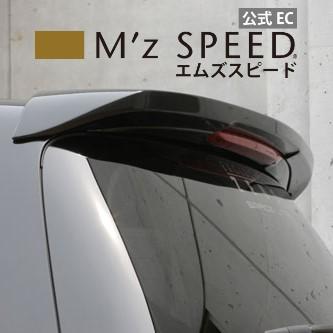 【エムズスピード M'z SPEED】[HONDA ODYSSEY]グレースライン リアウイング B92P塗装済品