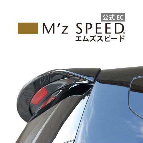 【エムズスピード M'z SPEED】[ODYSSEY]グレースライン リアウイング NH624P塗装済み品