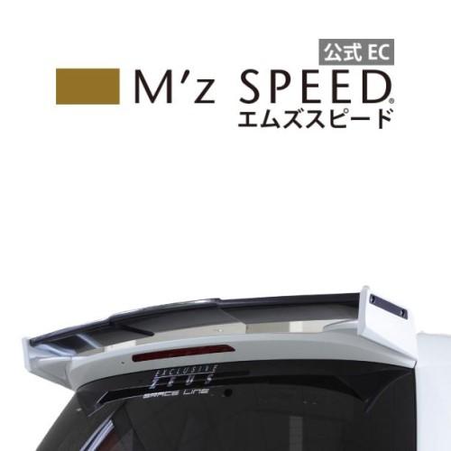 【エムズスピード M'z SPEED】[ODYSSEY]グレースライン リアウイング(全グレード共通)  NH788P塗装済み品