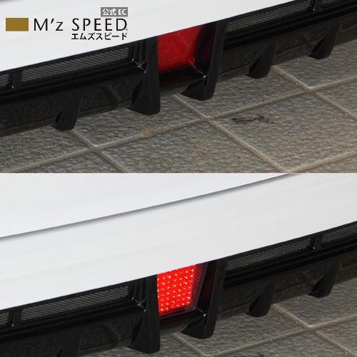 【エムズスピード M'z SPEED】[ODYSSEY]グレースライン LEDバックフォグランプ(B) KIT リレーハーネス付属