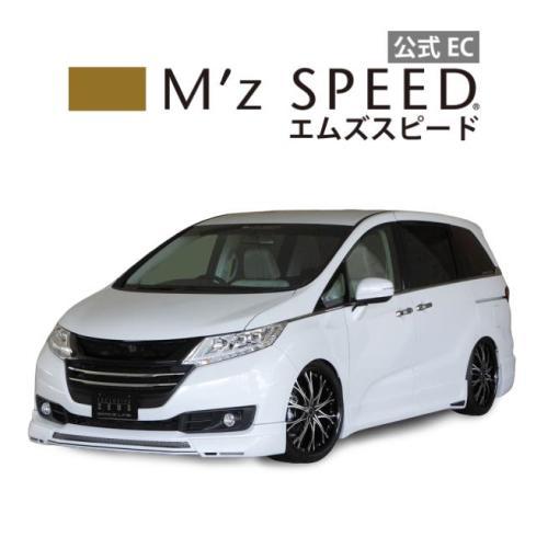 【エムズスピード M'z SPEED】[HONDA ODYSSEY]グレースライン フロント・サイド・リア・デイライトセット 2色塗り分け塗装済品