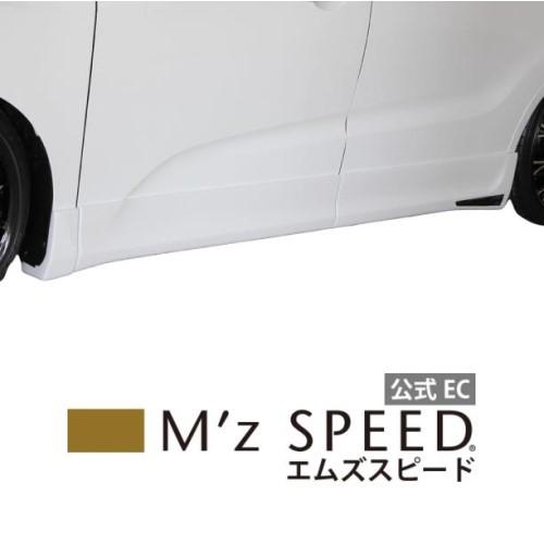 【エムズスピード M'z SPEED】[ODYSSEY]グレースライン サイドステップ NH731P塗装済み品