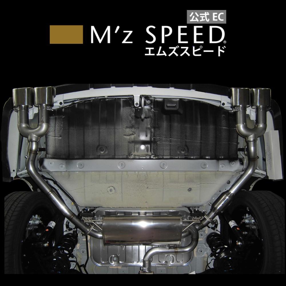 【エムズスピード M'z SPEED】[ODYSSEY]グレースライン マフラー 左右4本出し (MZ75) HYBRID ABSOLUTE / HYBRID 左右4本出し(HYBRID)