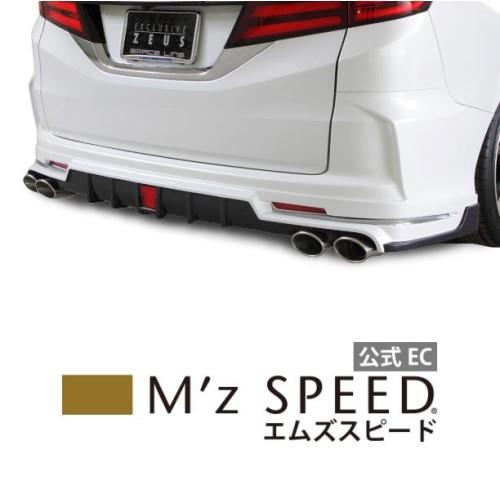 【エムズスピード M'z SPEED】[ODYSSEY]グレースライン リアアンダースポイラー RP47P塗装済み品