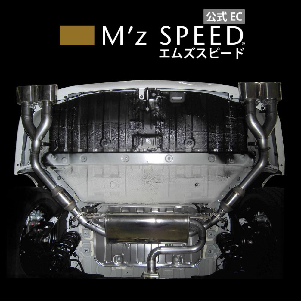 【エムズスピード M'z SPEED】[ODYSSEY]エキゾーストシステム 左右4本出し (MZ75) ABSOLUTE(G AERO PACKAGE除く)