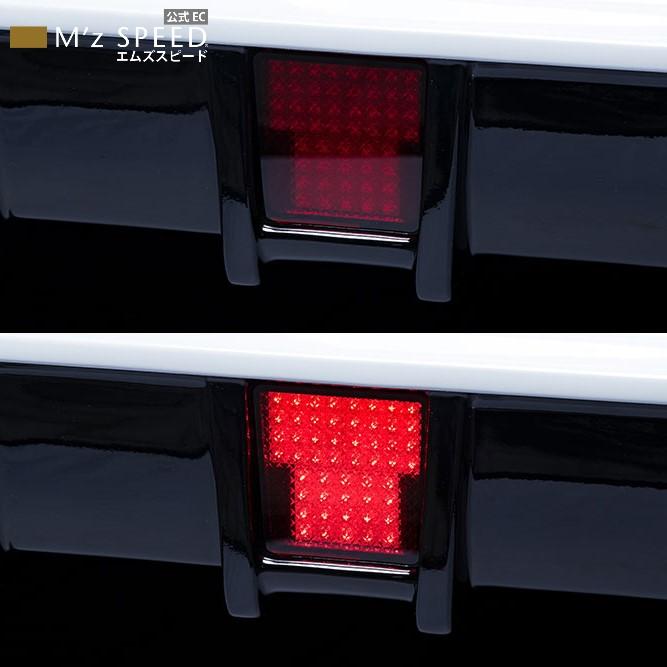 【エムズスピード M'z SPEED】[ODYSSEY]グレースライン LEDバックフォグランプ(C) KIT リレーハーネス付属