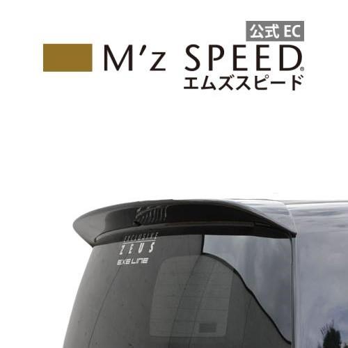 【エムズスピード M'z SPEED】[STEP WGN]エグゼライン リアウイング 未塗装品