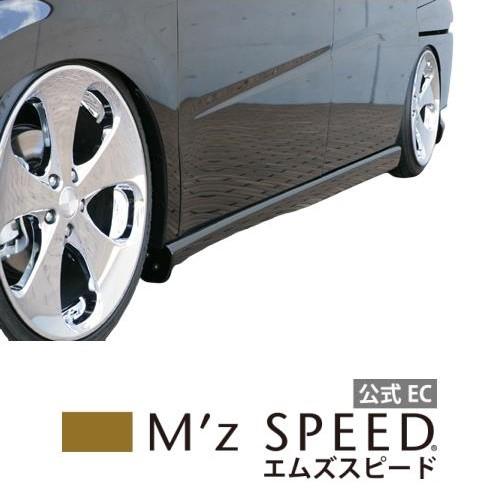 【エムズスピード M'z SPEED】[STEP WGN]グレースライン サイドステップ B92P塗装済み品