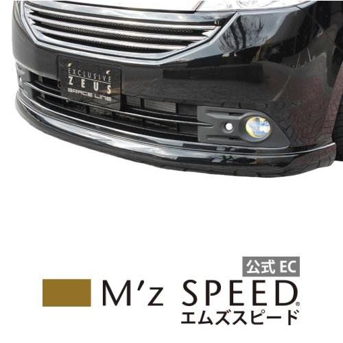 【エムズスピード M'z SPEED】[STEP WGN]グレースライン フロントスポイラー NH731P塗装済み品