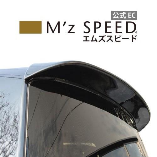 【エムズスピード M'z SPEED】[STEP WGN]グレースライン リアウイング 未塗装品