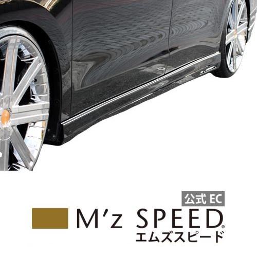 【エムズスピード M'z SPEED】[STEP WGN]グレースライン サイドステップ NH624P塗装済み品