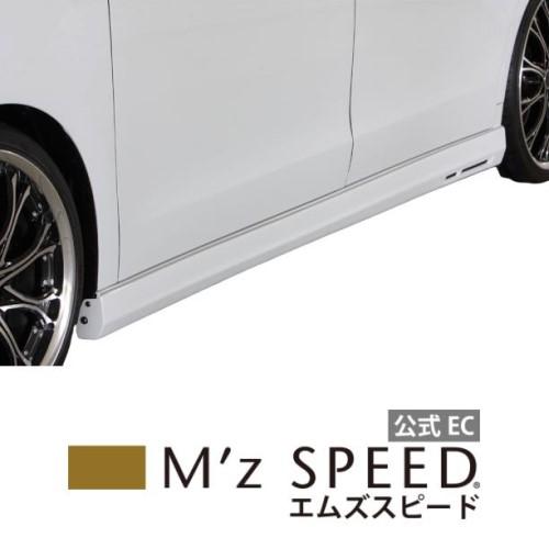 【エムズスピード M'z SPEED】[STEP WGN]グレースライン サイドステップ   NH788P塗装済み品