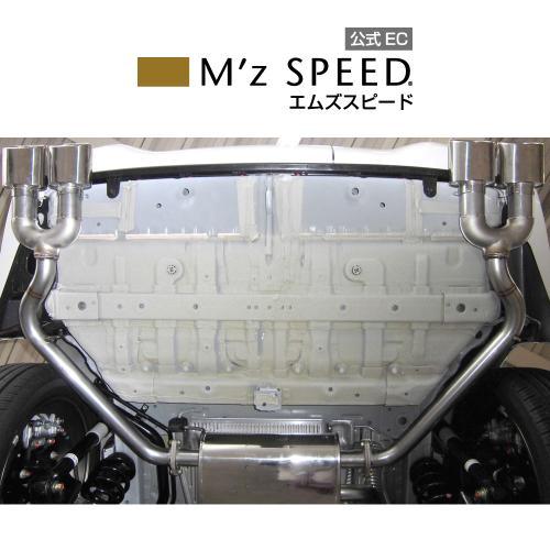 良質  【エムズスピード M'z SPEED (MZ65)】[STEP WGN]グレースライン SPEED】[STEP マフラー (MZ65) マフラー 2WD, パジャマ屋さん:8d893d07 --- konecti.dominiotemporario.com
