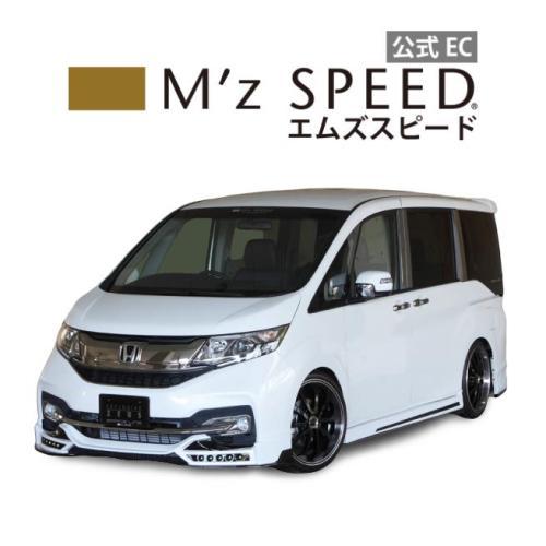 【エムズスピード M'z SPEED】[HONDA STEPWGN]グレースライン フロント・サイド・リア・デイライトセット 未塗装品