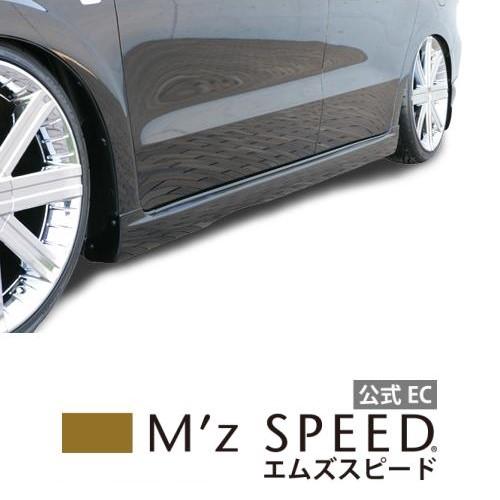 【エムズスピード M'z SPEED】[STREAM]グレースライン サイドステップ NH731P塗装済み品