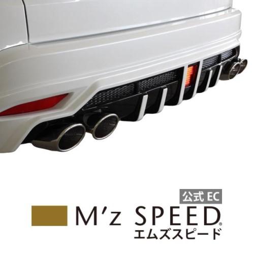 【エムズスピード M'z SPEED】[HONDA VEZEL]ラヴライン エキゾーストシステム(MZ62) ハイブリット 2WD