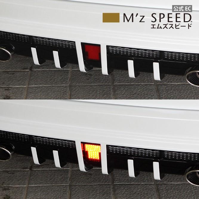 【エムズスピード M'z SPEED】[HONDA VEZEL]ラヴライン LEDバックフォグランプ(C) KIT リレーハーネス付属
