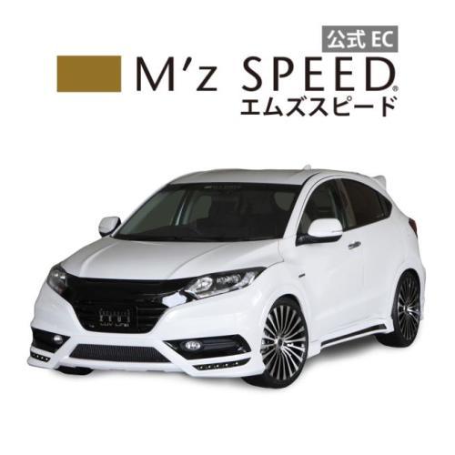 【エムズスピード M'z SPEED】[HONDA VEZEL]ラヴライン フロント・サイド・リア・LEDデイライトセット NH731P塗装済品