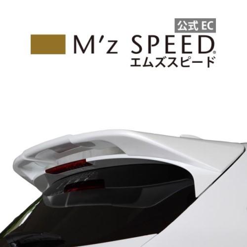 【エムズスピード M'z SPEED】[VEZEL]ラヴライン リアウイング NH788P塗装済み品