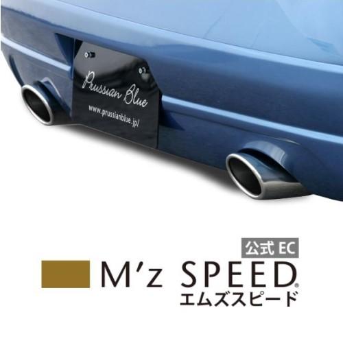 【エムズスピード M'z SPEED】[INFINITI]プルシアンブルー マフラー