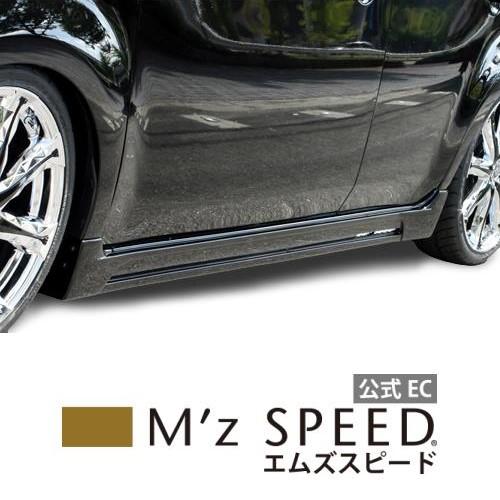 【エムズスピード M'z SPEED】[CUBE]スマートライン サイドステップ QX1塗装済み品